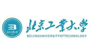 成功案例:北京工业大学