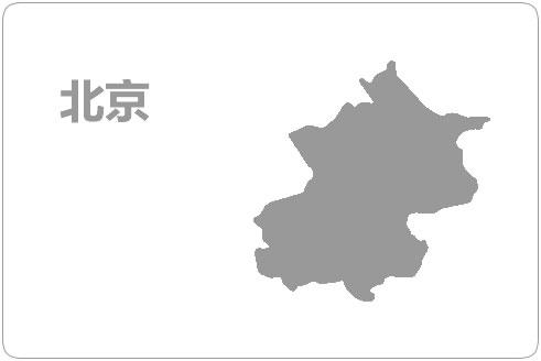 北京电信资源池介绍